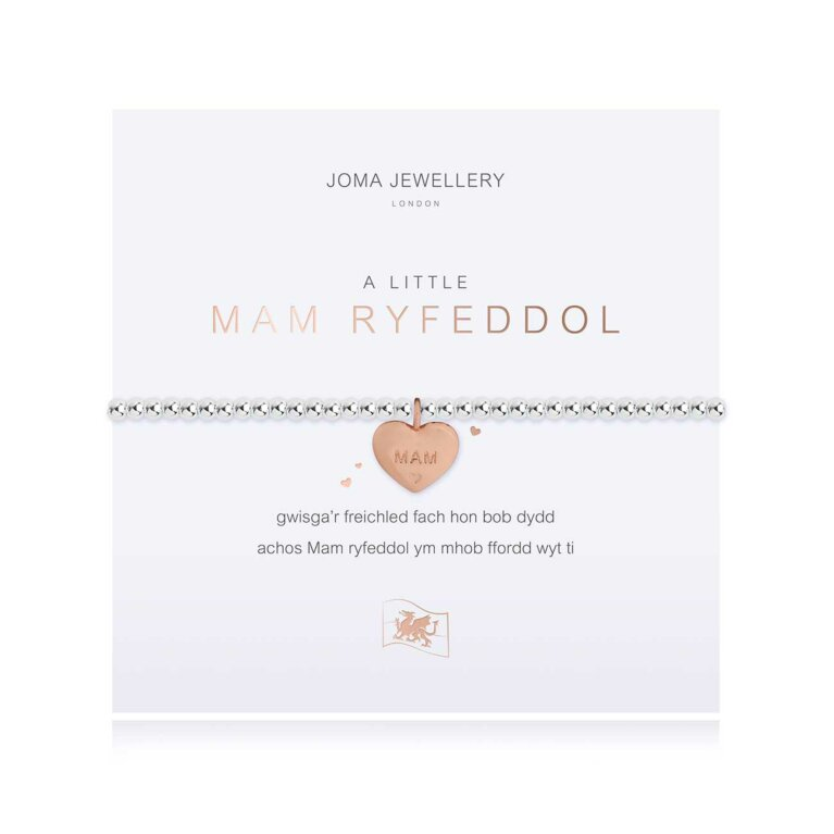 a little Wonderful Mam Bracelet | Welsh