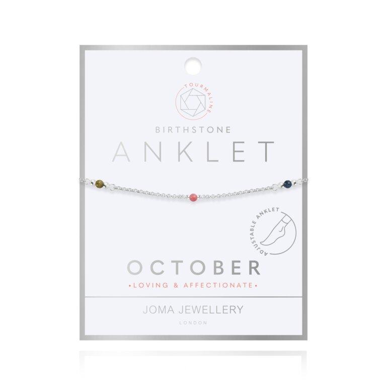 Birthstone Anklet | October Tourmaline